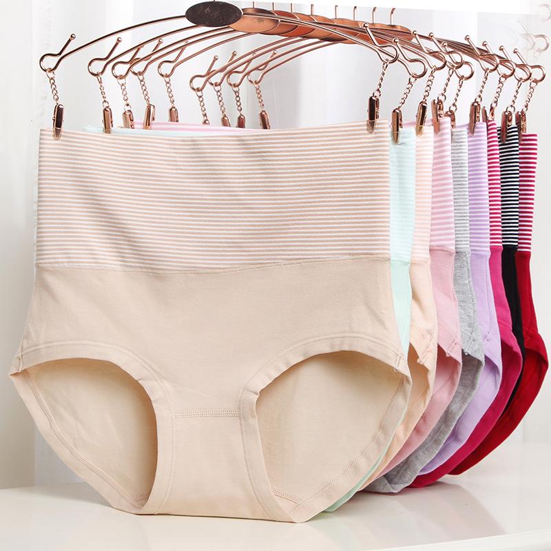 高腰内裤女100%全棉收腹提臀塑