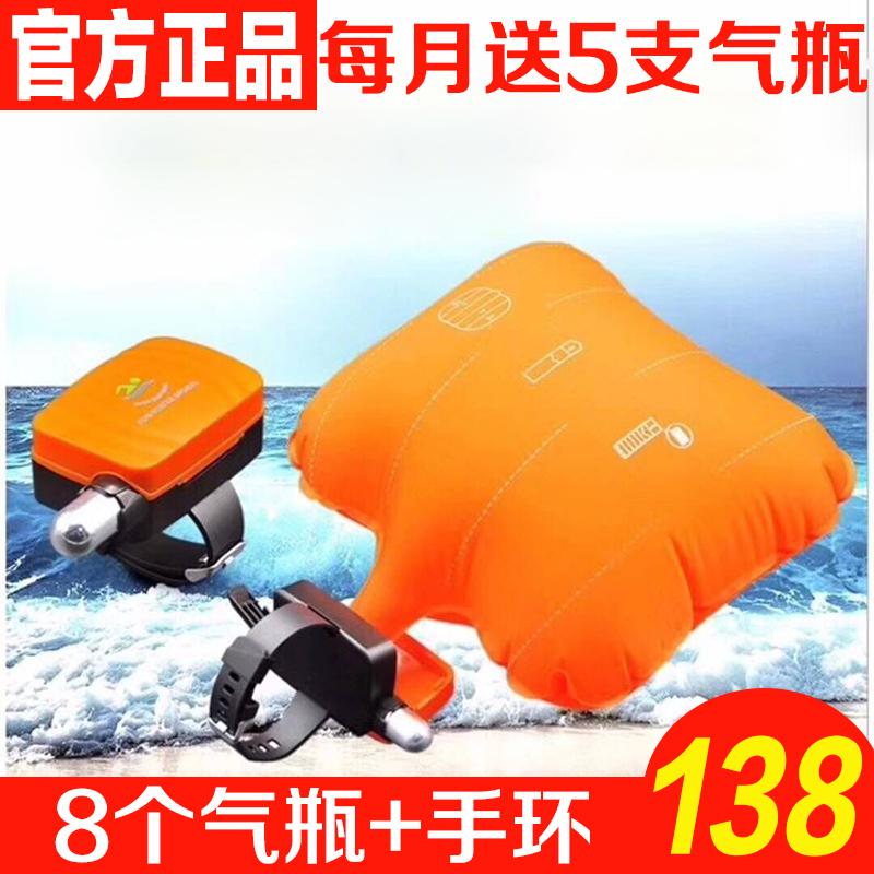 防装备游泳充气手环防自救溺水救生神器腕带水下溺水海边气囊