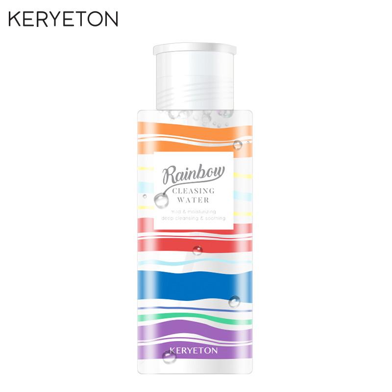 圣罗兰ysl珂颜堂卸妆水按压瓶式脸部温和清洁MZN538