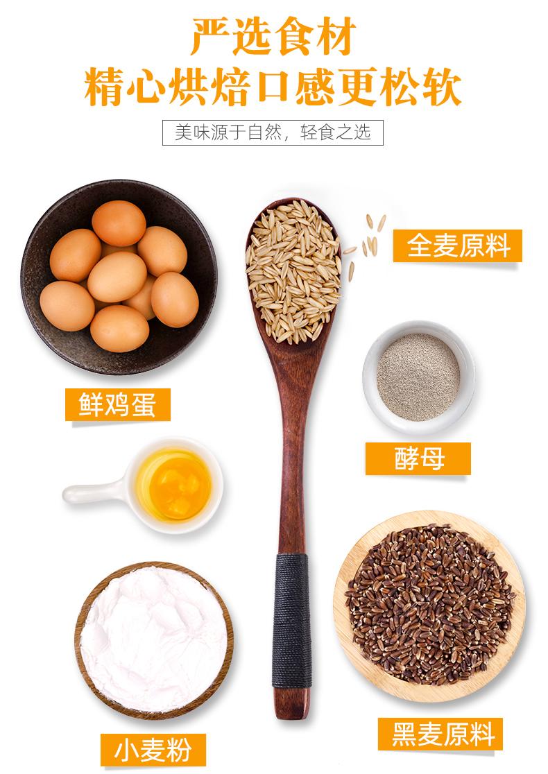 舌里 黑麦全麦面包 1000g 图8