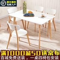 Обеденный уголок обеденный стол домашний прямоугольный стол поколение Простой массивный деревянный домик в стиле северного стиля обеденный стол