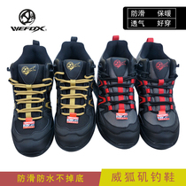 Taiwan Wei Fox 18 new Angeles fishing shoes Summer breathable anti-skid waterproof super