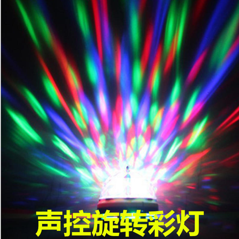 Voice-activated Rotary flash bedroom voice ball lights starry home led lights ktv bar decorative lights