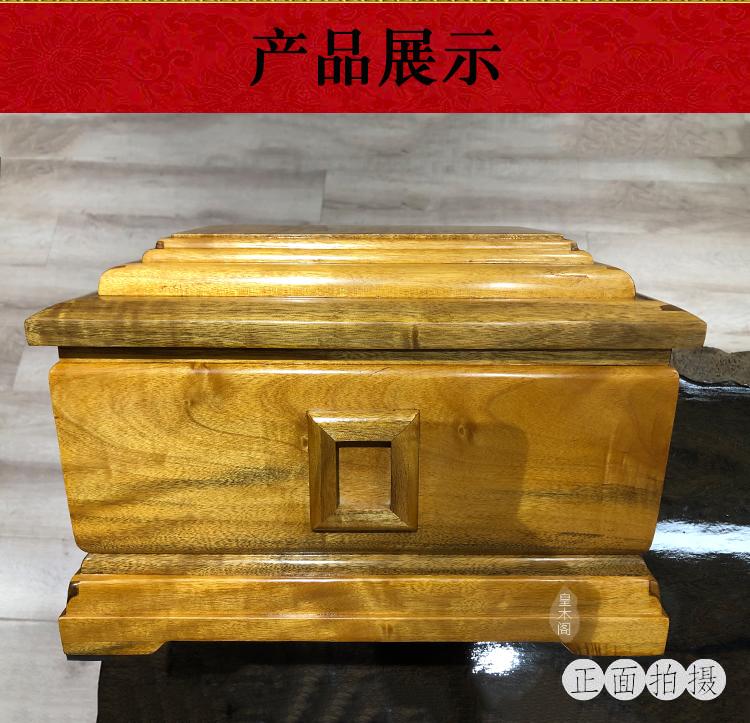 乌木金丝楠木价格_金丝楠木新料|小叶桢楠|金丝楠木骨灰盒|小叶桢楠骨灰盒