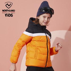 诺诗兰 儿童防风连帽短款羽绒服 90%含绒量 全5分好评 主图