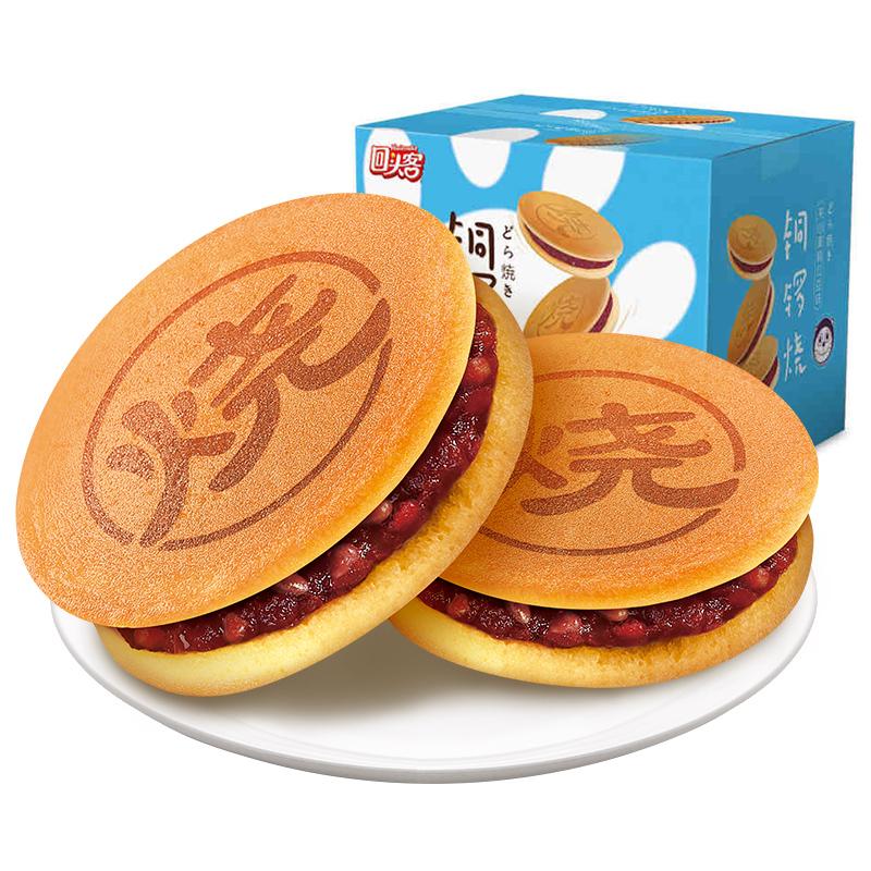 回頭客銅鑼燒紅豆味520g小蛋糕早餐網紅零食面包整箱包郵