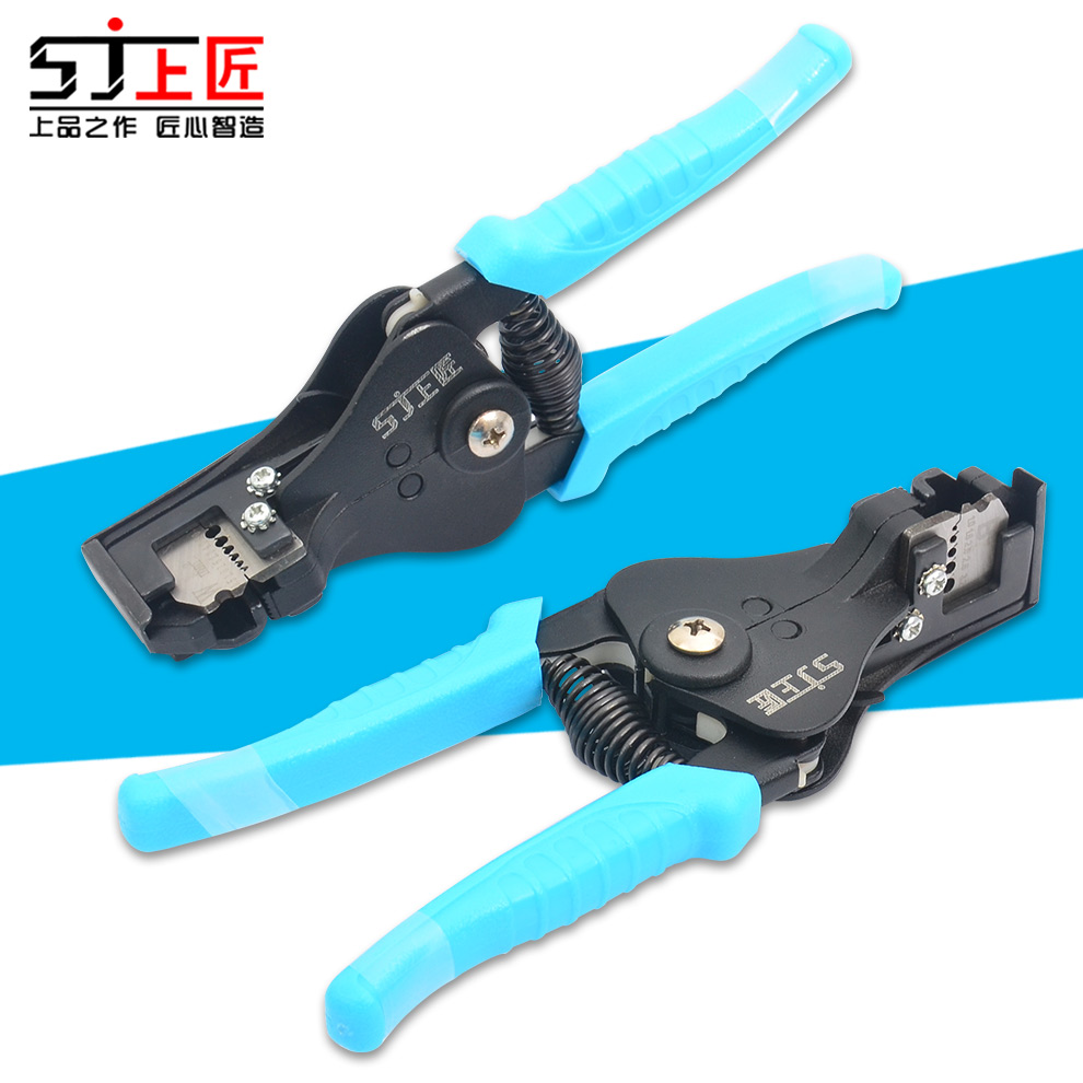 USD 15.50] Carpenter automatic wire stripping pliers tool wire ...