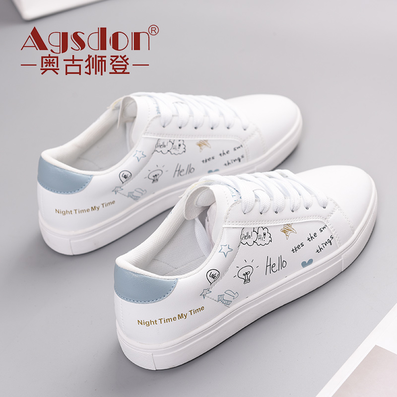2019 spring new net red flat Korean version of Harajuku ulzzang Street shooting white shoes female wild shoes