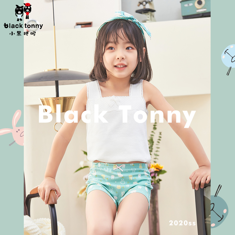 Black tonny Girls' underwear, cotton underwear, boxers