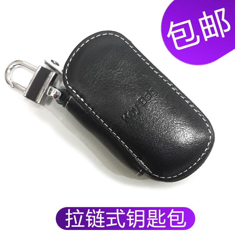 Chìa khóa xe ô tô Baojun cho Baojun 730 330 560 630 Bộ chìa khóa Lechi cho nam và nữ - Trường hợp chính