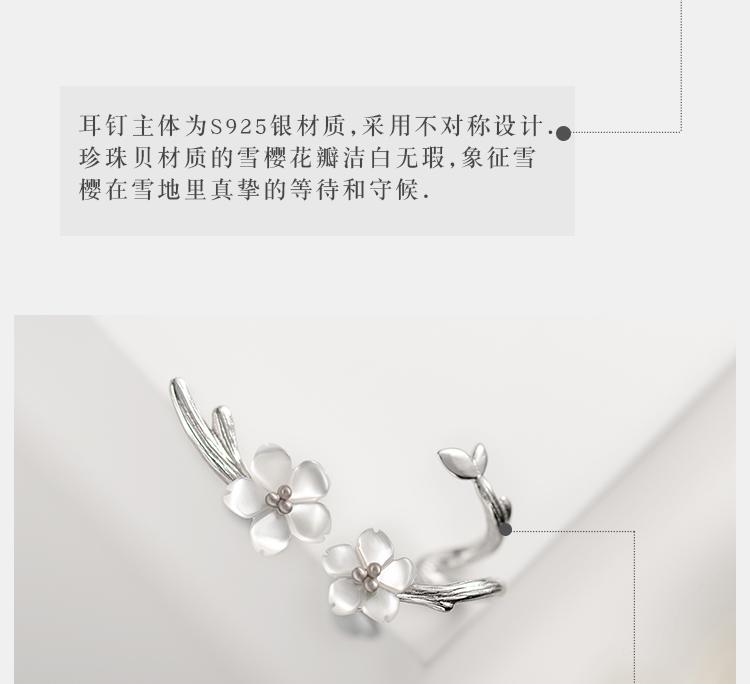 详情改2_04.jpg