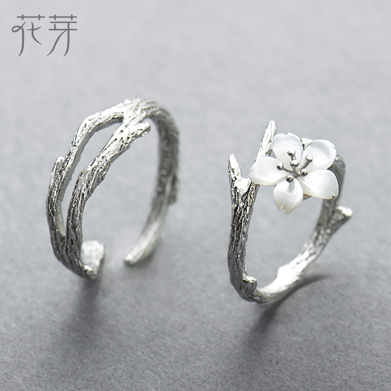 6f6bda294c65b Flower bud original design snow cherry couple ring a pair of sterling  silver simple Japanese and Korean hipster students open ring