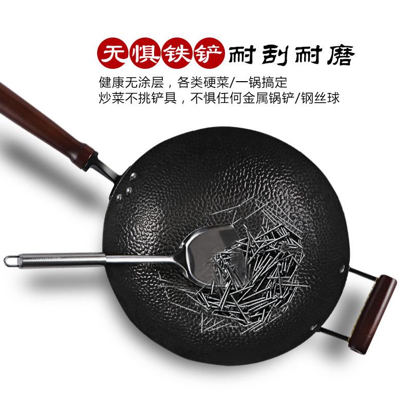 章丘炒锅手工锻打老式铁锅不粘锅家用无涂层炒菜锅舌尖上的中国