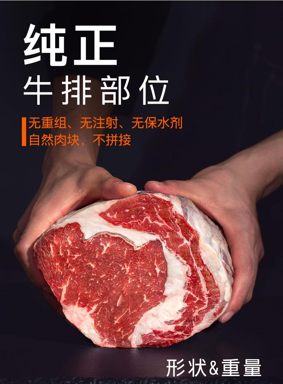 凤祥食品 一番牛 原肉整切牛排组合套餐 1300g(眼肉+西冷+米龙)天猫优惠券折后¥118包邮(¥248-130)赠橄榄油鸡排5袋