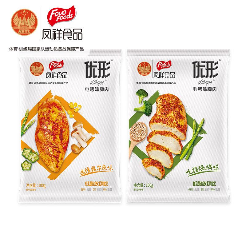 【凤祥】优形鸡胸肉2口味6袋共600g