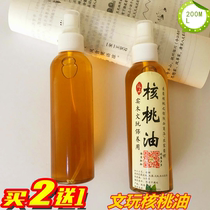 Buy two send a playing walnut oil walnut Olive Solid King Kong Bodhi Bao