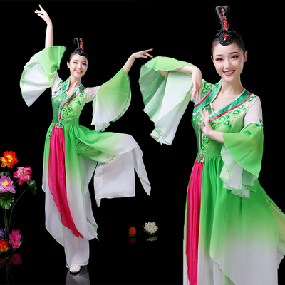 Chinese folk dance costumes for women Classical Dance Costume female elegant Chinese style modern Jasmine Dance Costume National fan dance suit