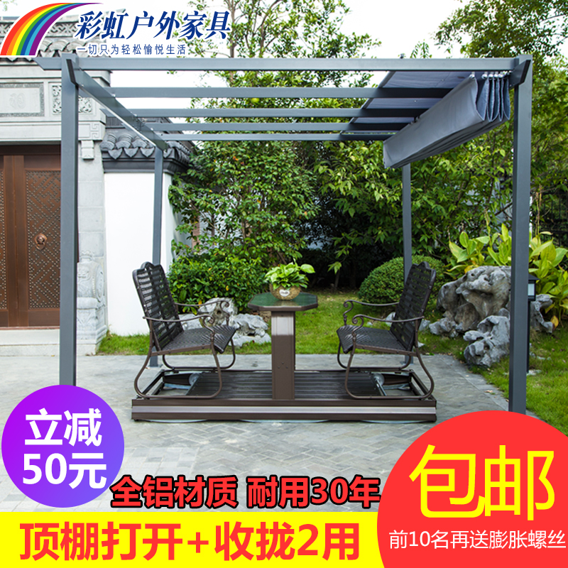 All Categories & Outdoor pavilion leisure courtyard canopy garden parking shed ...