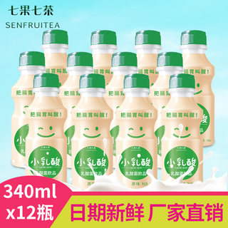 Seven seven fruit tea small bottle of lactic acid bacteria Lactobacillus 340mlx12 child drinks milk yogurt drinks FCL