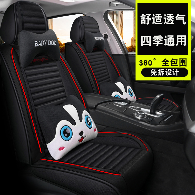 Car seat cover four seasons GM British Corolla speed k3k2 fabric all surrounded by cushion linen cotton seat cushion