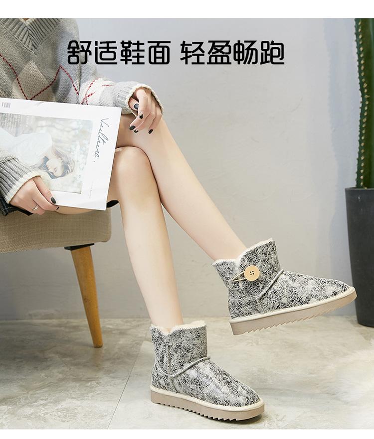 真牛皮雪地靴女新款皮毛一体防水短筒女鞋防滑短靴子冬季加绒棉鞋详细照片