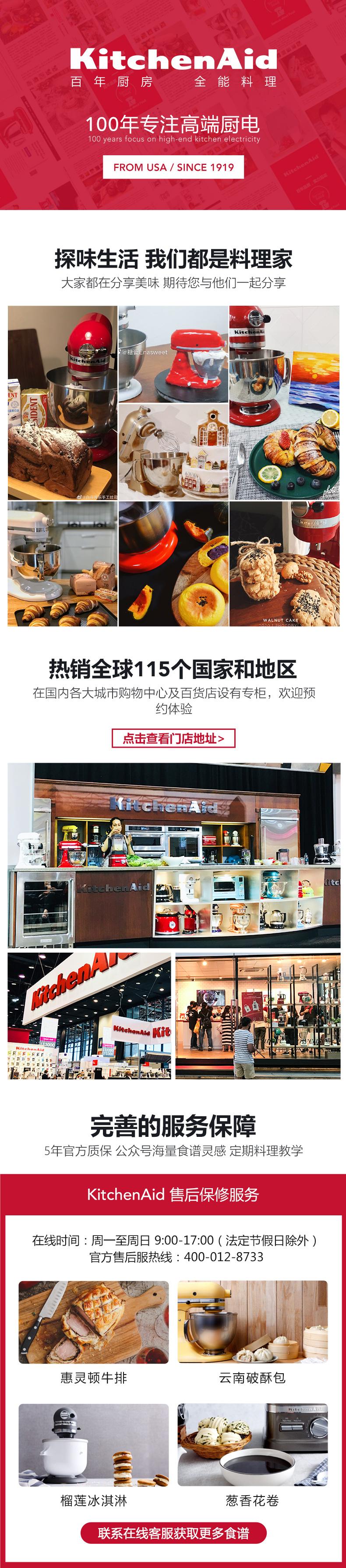厨师机凯膳怡美国进口多功能家用小型搅拌和麵机详细照片