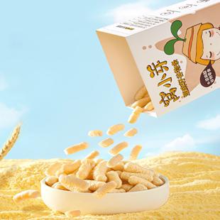 【拍2件】窝小芽亚麻籽谷物条共12包