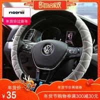 Volkswagen lavida magotan b7 tiguan L Lingdu Polo Touran touran Длинная очередь зимний плюшевые Крышка рулевого колеса