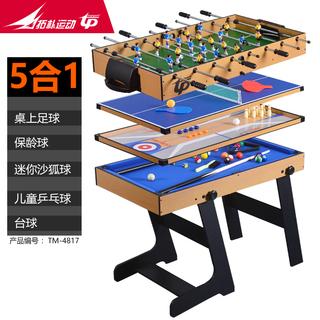Футбольные столы,  Развивать простой движение ребенок стол на футбол машинально  4 синкретическая многофункциональный бильразмерный стол ребенок игрушка настольный теннис стол, цена 8718 руб