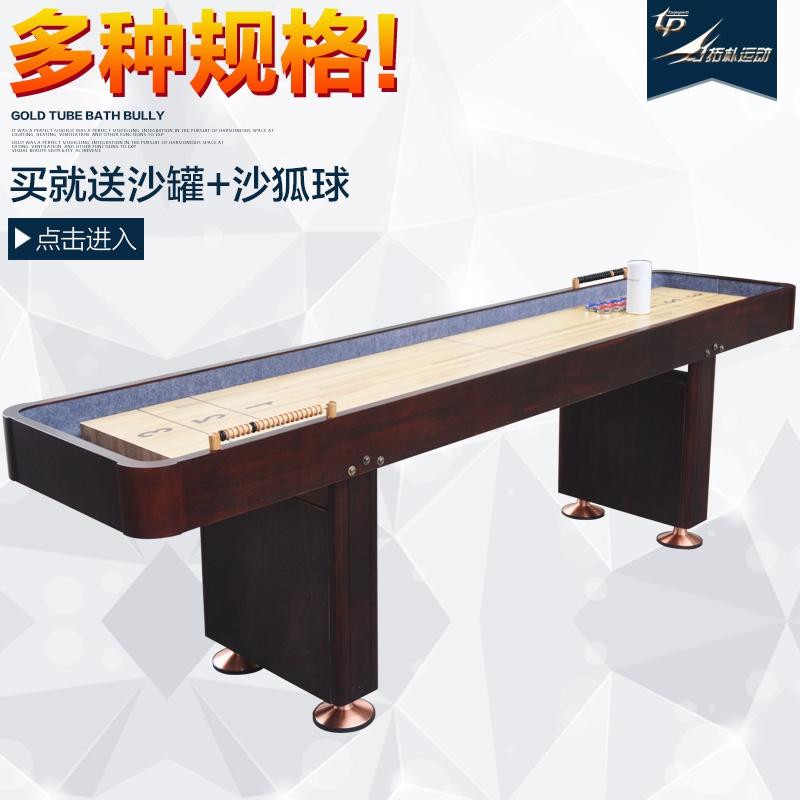 Развивать простой движение конкуренция специальный песок лиса бильразмерный стол конец комнатный случайный развлечения роскошь песок дуга таблицы