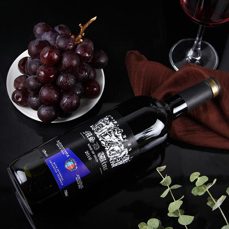 梅赛得 干红葡萄酒 750ml*3瓶 天猫优惠券折后¥39.9包邮(¥189.9-150)赠开瓶器 礼盒装¥44.9
