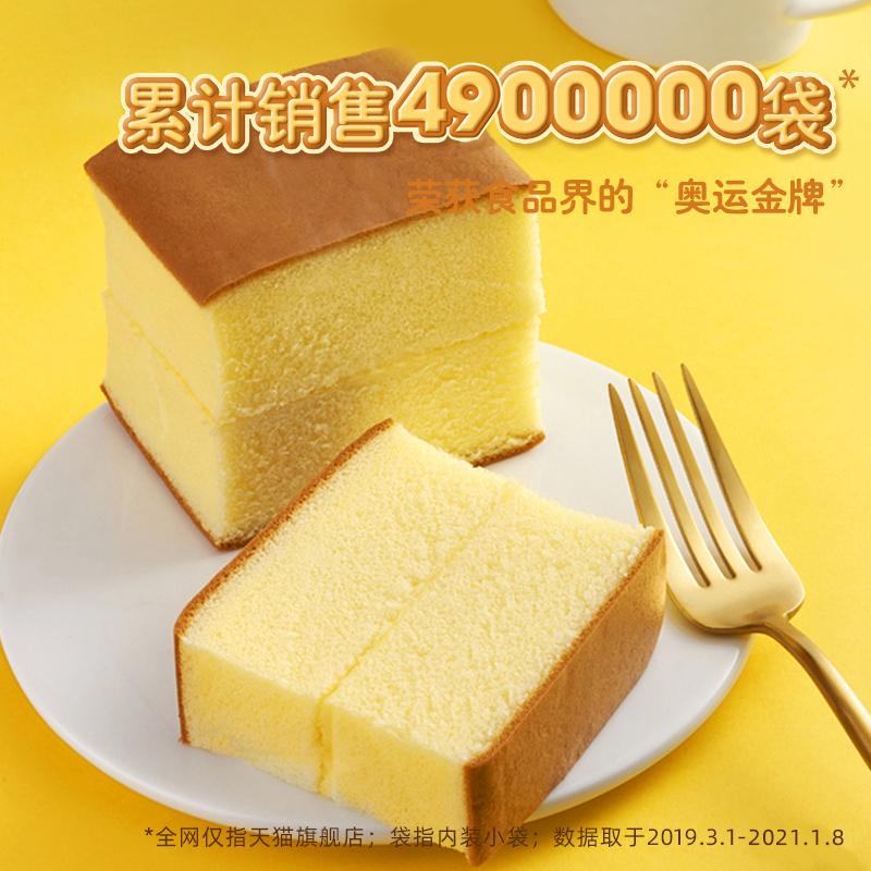 40%鸡蛋含量 A1 爱逸 云蛋糕 500g*2件  双重优惠折后¥35包邮