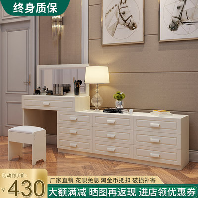 Dressing table bedroom modern minimalist storage cabinet integrated small apartment network red INS wind cosmetic table light luxury makeup table