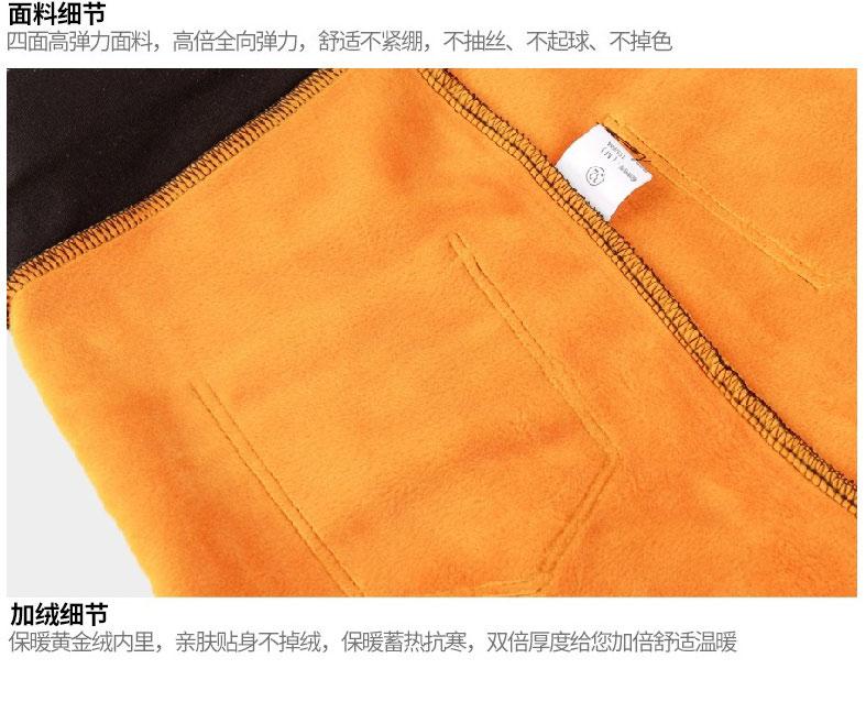黑色保暖打底裤女加绒加厚2017新款秋冬季外穿韩版高腰小脚九分裤16张