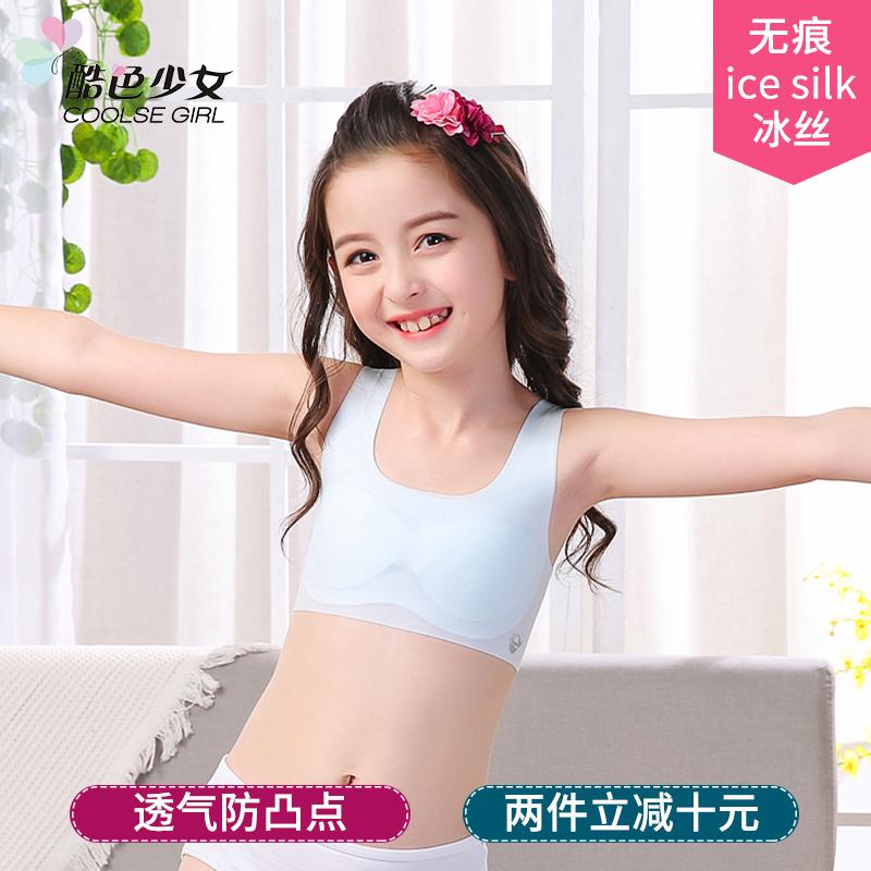 Teen In Panties Tube
