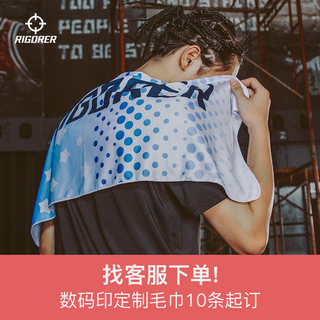 Associate's cold sporty quick-drying towel absorb sweat summer basketball gym treadmill training men and women cool towel to wipe the sweat towel