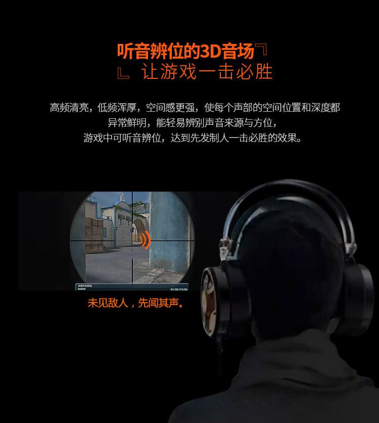 双飞燕 M680魔磁头戴式游戏耳机有线HIFI重低音电脑耳机带麦克风