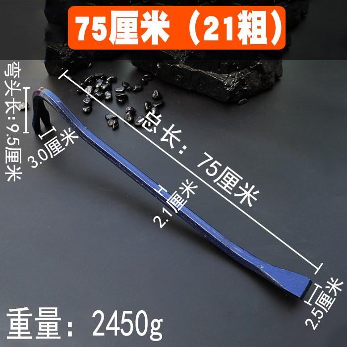 车门用小撬棍不锈钢木工老款压边电梯木工多功能胎扒汽修扁亮条