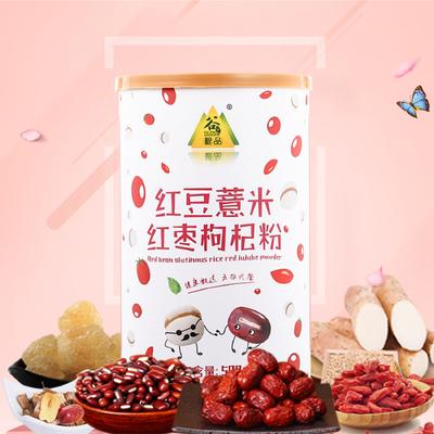 稼闲一刻 红豆薏米粉薏仁粉五谷杂粮粉粥营养早餐冲饮食品代餐粉