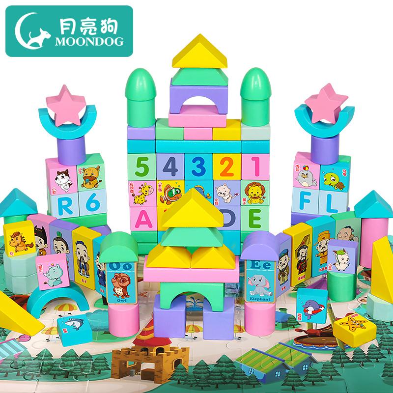 儿童积木玩具3-6周岁女孩宝宝1-2岁婴儿益智男孩木头拼装幼儿早教