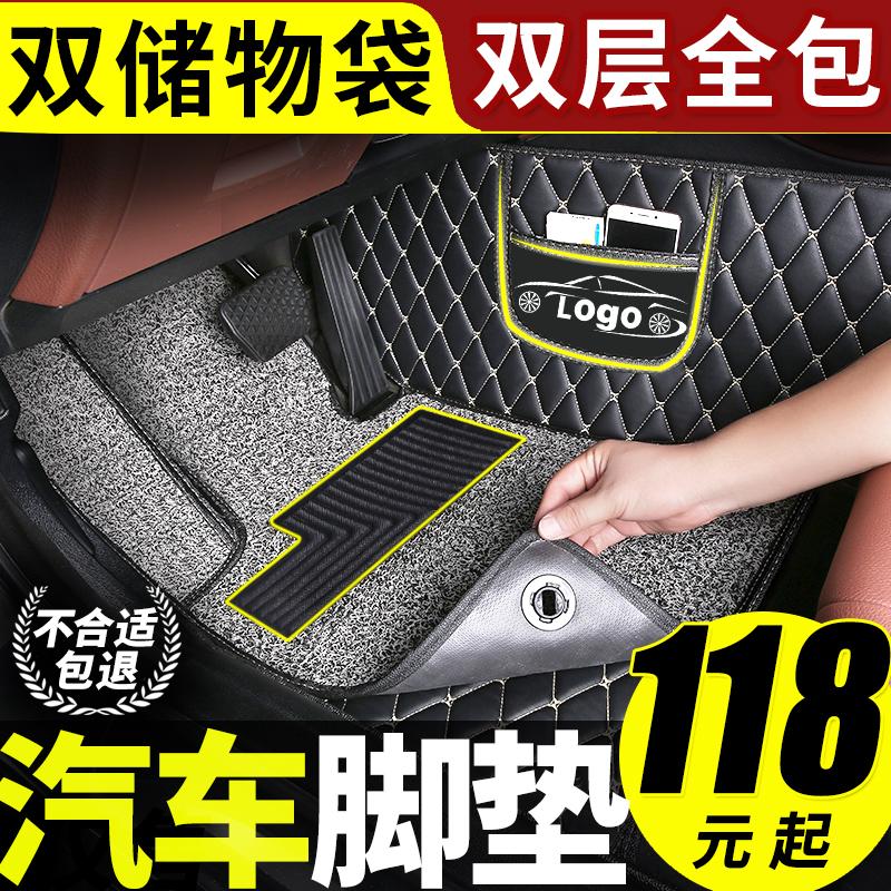 专用 于长安逸动汽车脚垫全包围xt手动挡2015二代ev460大dt新16款