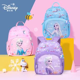 【迪士尼】冰雪奇缘女童双肩背包