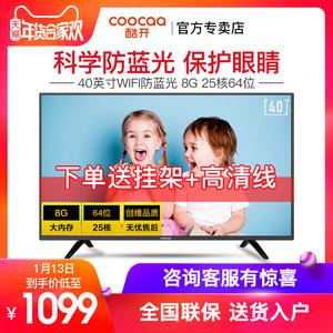 Skyworth coocaa / cool open 40K5C chống xanh 25 lõi 8G mạng thông minh TV 40 inch 42 43
