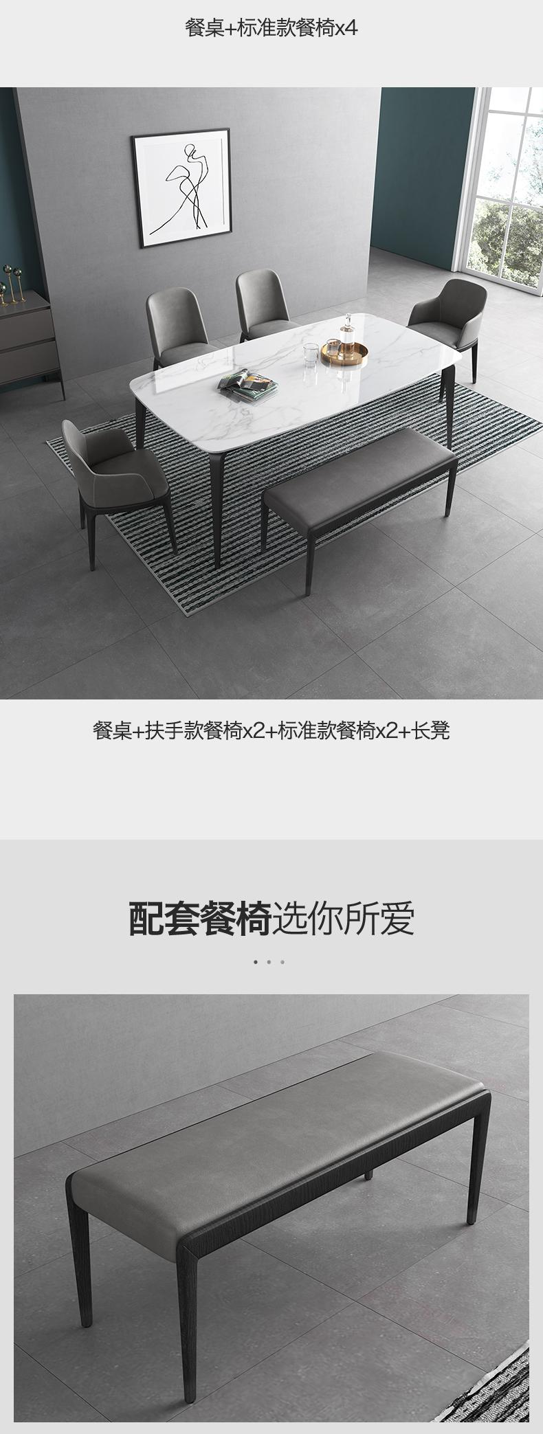 宜洛北欧大理石餐桌椅组合长方形轻奢餐桌简约现代小户型家用饭桌详细照片