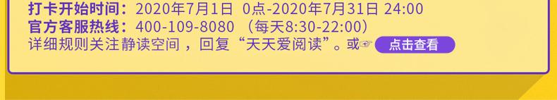 0元购kindle活动 中国移动咪咕阅读图片 第3张