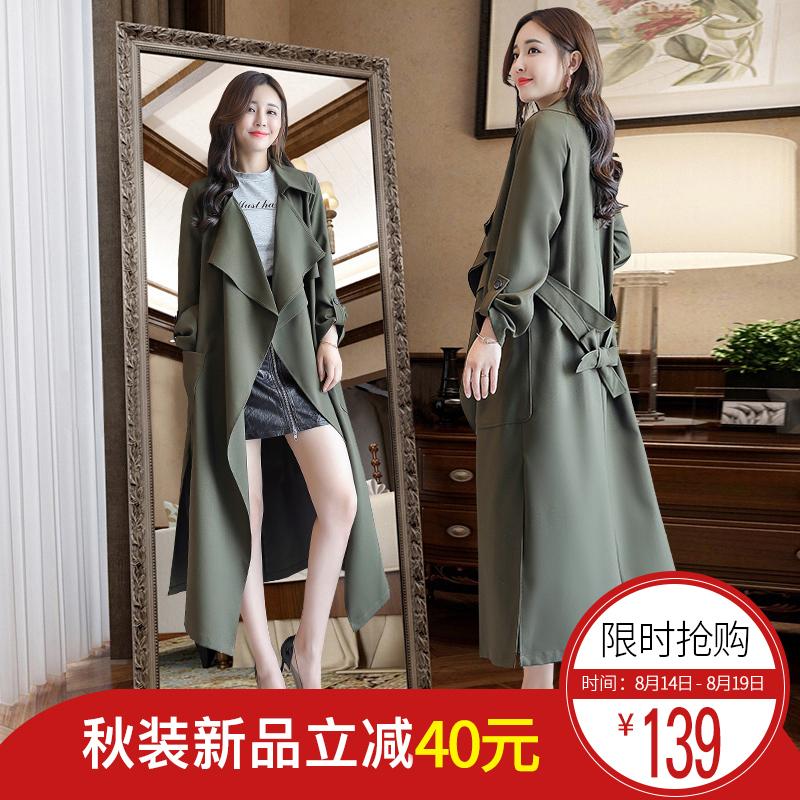 中长款风衣2019新款春秋季过膝宽松显瘦外套大衣女士绿色初秋气质