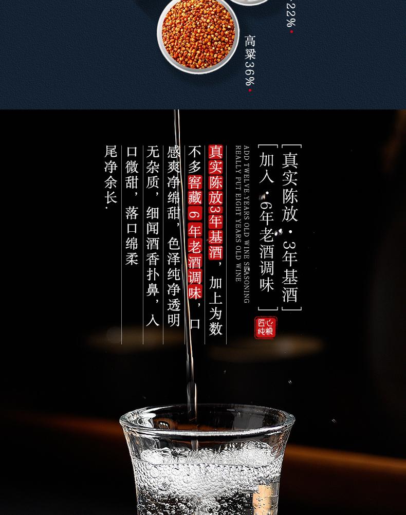 非遗制曲工艺 青小乐 予己 52度纯粮浓香型白酒 500ml*6瓶 图8