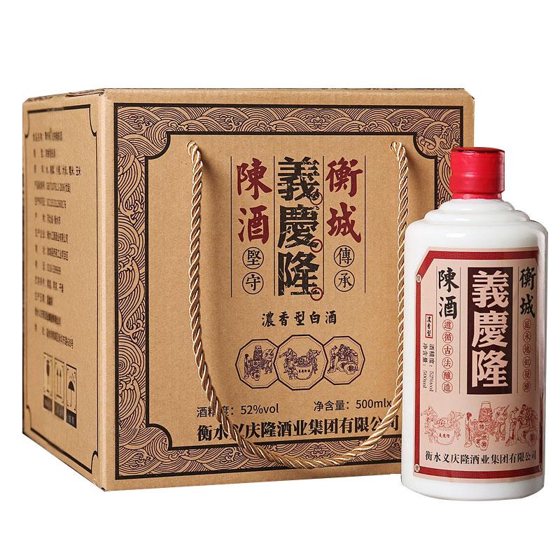 青小乐白酒礼盒装,非物质文化遗产