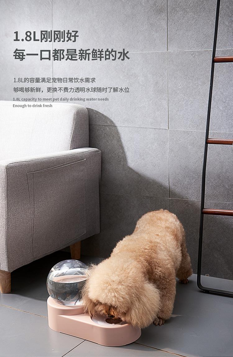 乐吱吱 自动宠物饮水器 1.8L 天猫优惠券折后¥24包邮(¥39-15)2色可选