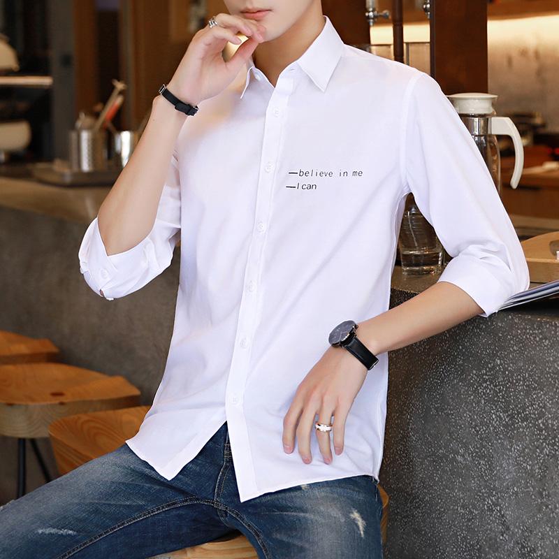 春季男士长袖衬衫韩版修身潮流帅气职业七分白衬衣商务寸衫黑色x
